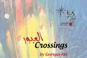 """Crossings"" Solo Exhibition by George Akl"
