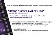Scottish Night - Burns' Night at Eau De Vie under the patronage of the Caledonian Society