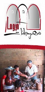 Douma Festival 2012