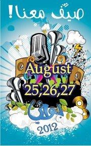 Benwaty - Jezzine Summer Festival 2012