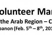 Volunteer Management in the Arab Region - Lebanon