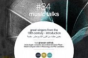 music talks #34 - great singers from the 19th century - introduction