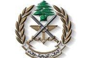 عيد الجيش اللبناني