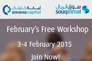 A FREE trading workshop in Beirut