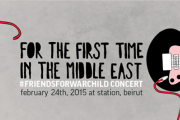 Friends for War Child. The Beirut Edition.