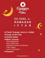 Ramadan 2012 Iftar Promotion at Lavazza Espression