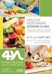 HEALTHY VEGETARIAN COOKING CLASSES