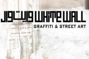 Beirut White Wall Graffiti & Street Art