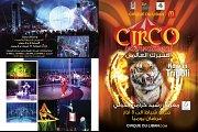 Circo International  - Tripoli