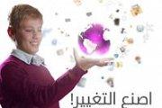 Moubarat El 3ouloum 2015 - مباراة العلوم