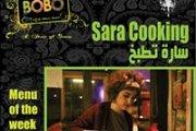 Sarah Cook @BOBO