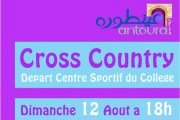 Cross Country Antoura (5km)