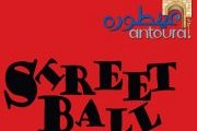 StreetBall Competition - Antoura