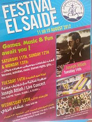 Festival El Saide 2012