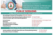 Public Medical Awareness Sessions during The Annual Congress of the Lebanese Order of Physicians