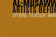 Al Musawwirun: Artists Before Art