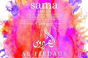 Sama´ - Al-Firdaus Ensemble concert