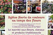 Marché aux fleurs, oiseaux et produits traditionnels - Byblos 2015