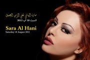 Sarah Al Hani in Babel Ramadan Nights