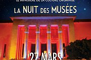 Nuit des Musees 2015 - Museums Night 2015