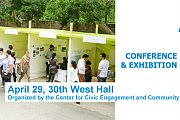 AUB 2015: Civic Engagement Conference and Exhibition