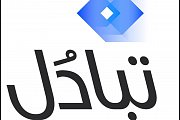 Tabadol Lebanon CSR al Ahli group event