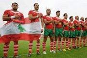 West Asian Rugby Championship - Lebanon, Iran, Jordan