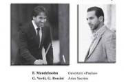 Concert de L'Orchestre Philharmonique du Liban (LPO)