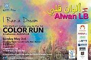 ALWAN LB Marathon