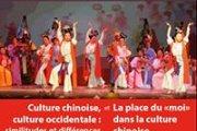 Culture chinoise - culture occidentale : similitudes et différences