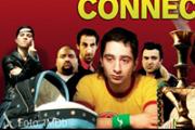 Movie Night: Kebab Connection