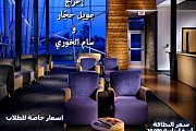 Bil 3iyadi  -  بالعيادة  - Theater play