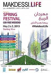 Spring Festival - Makdessi Street, Hamra