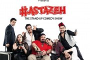 #Astazeh: The Stand Up Comedy Show
