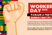 Workers' Day 2015: Parade and Festival