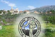 Camping in Douma with Hiking and/or Rappel Balo3 Bal3a with  the Footprints Nature Club