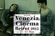 Venezia Cinema Beirut 2015