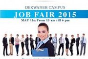 AUL- Dekwaneh  Annual Job Fair 2015