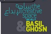6:05® presents: THE CREATIVE SPACE & BASIL GHOSN