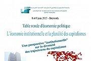 ULF - Table ronde d'économie politique