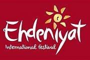 Ehdeniyat 2015 - Ehden International Festival 2015