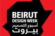 Beirut Design Week 2015