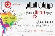 "Peace Festival... ""3eesho MA3NA El Salem"""