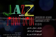 Jazz Event at Gibran Museum