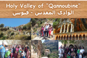 Hiking Event Holy Valley of Qannoubine