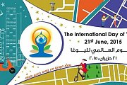 International Day of Yoga in Lebanon 2015