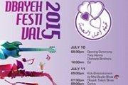 Dbayeh Festival 2015