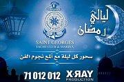 Layali Ramadan - Souhour Daily