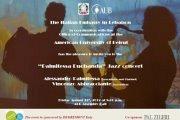 'Palmitessa Duobanda' Jazz concert