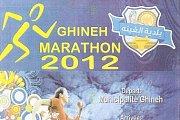 Ghineh Marathon 2012